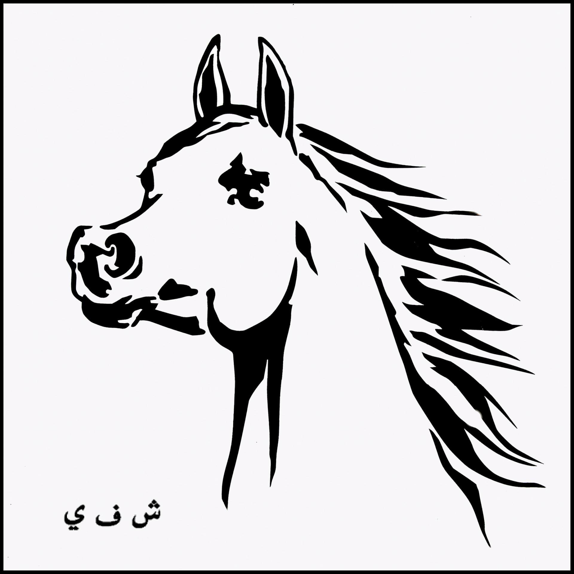 Al Jahid